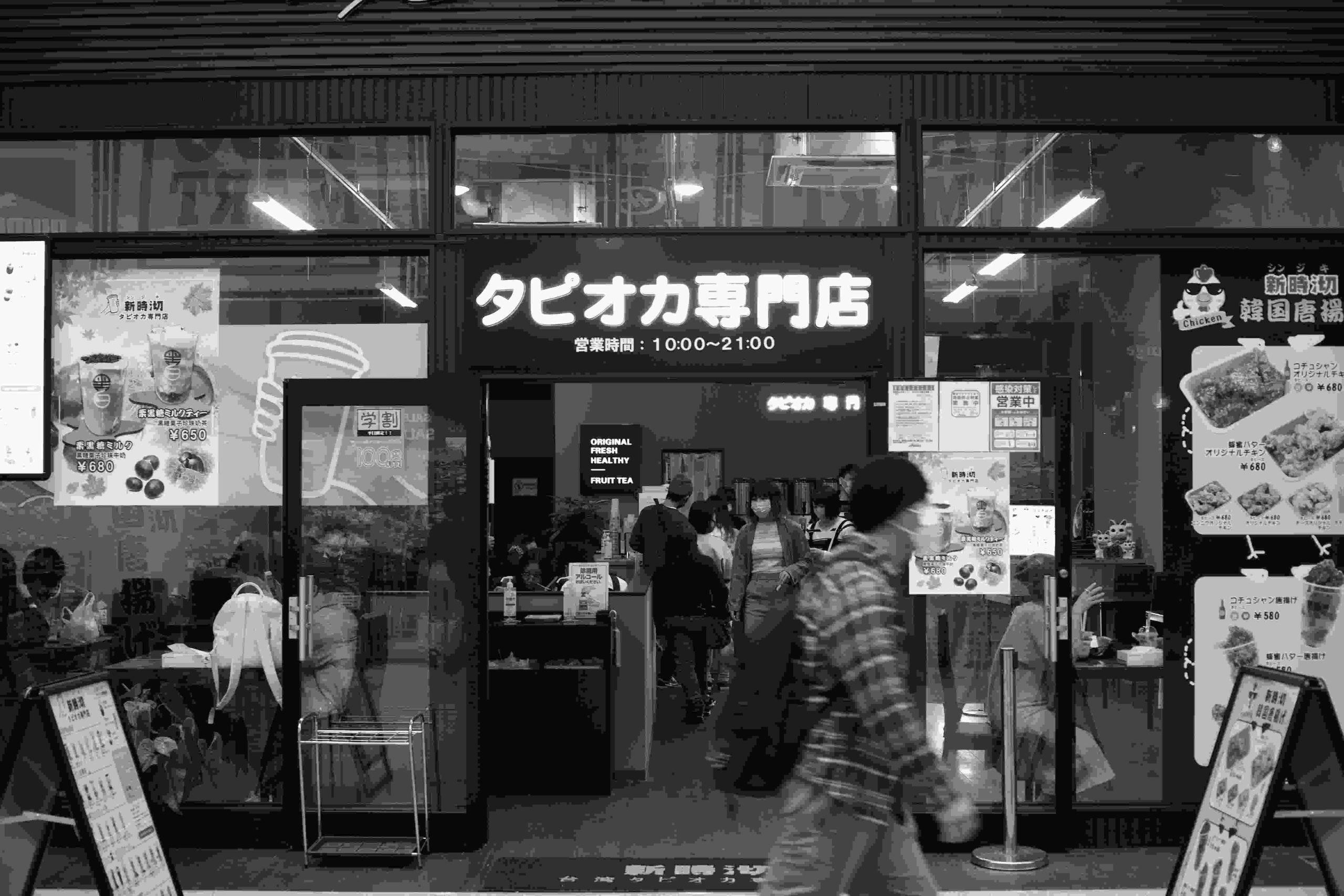【モノクロの世界】 「SIGMA DP2 Merrill」を連れて、スナップショット@愛知県大須