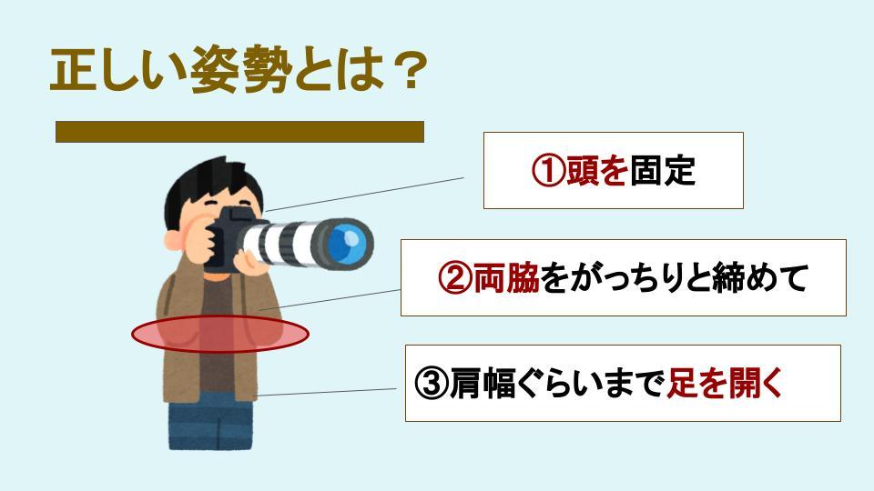 【撮りまくれ!】カメラ初心者さんにおススメする助言3つ