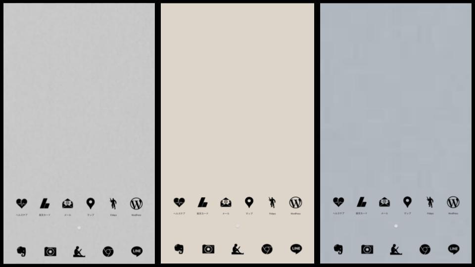 【ミニマリスト必見】スマホアプリを、141個→50個まで断捨離した(デジタルデトックス)